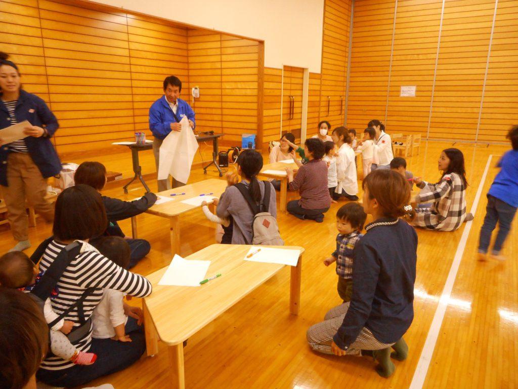 紙飛行機教室1