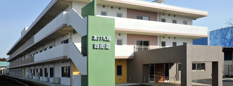 千葉県四街道市の特別養護老人ホーム