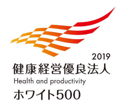 健康宣言 ホワイト500